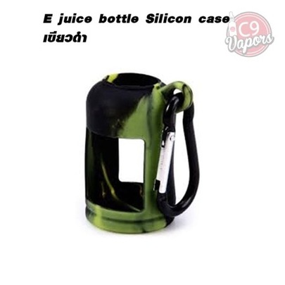 E juice bottle Silicon case เขียวดำ