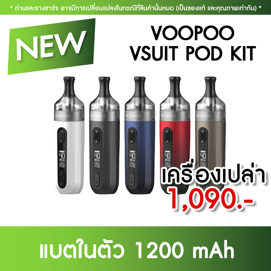 VOOPOO V.SUIT Pod Kit 1200mAh