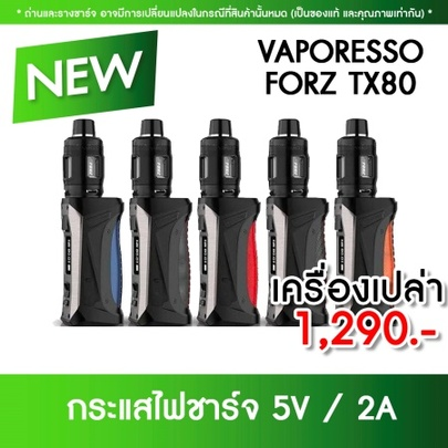 Vaporesso FORZ TX80 Box Kit