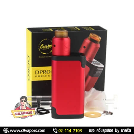 CoilART DPRO 133 Premium Kit with DPRO RDA - Red
