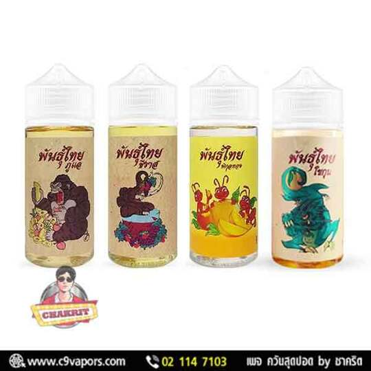 Punthai Ejuice 100 ml