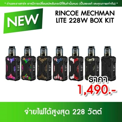 Rincoe Mechman Lite 228W Box Kit