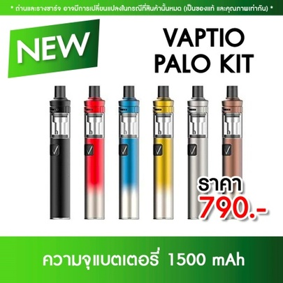 Vaptio PALO KIT